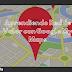 Proyecto de Aula | Aprendiendo sobre red de valor con Google My Map
