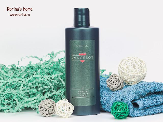 Faberlic Шампунь для волос Lancelot (Артикул: 0536): отзывы с фото
