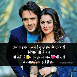 Whatsapp dp images in hindi free HD Download
