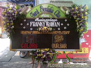 papan bunga turut berduka cita dan logo