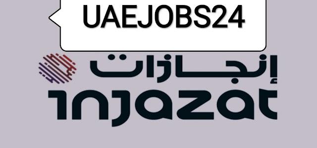 وظائف شركة انجازات بالامارات دبي راتب ل6000درهم