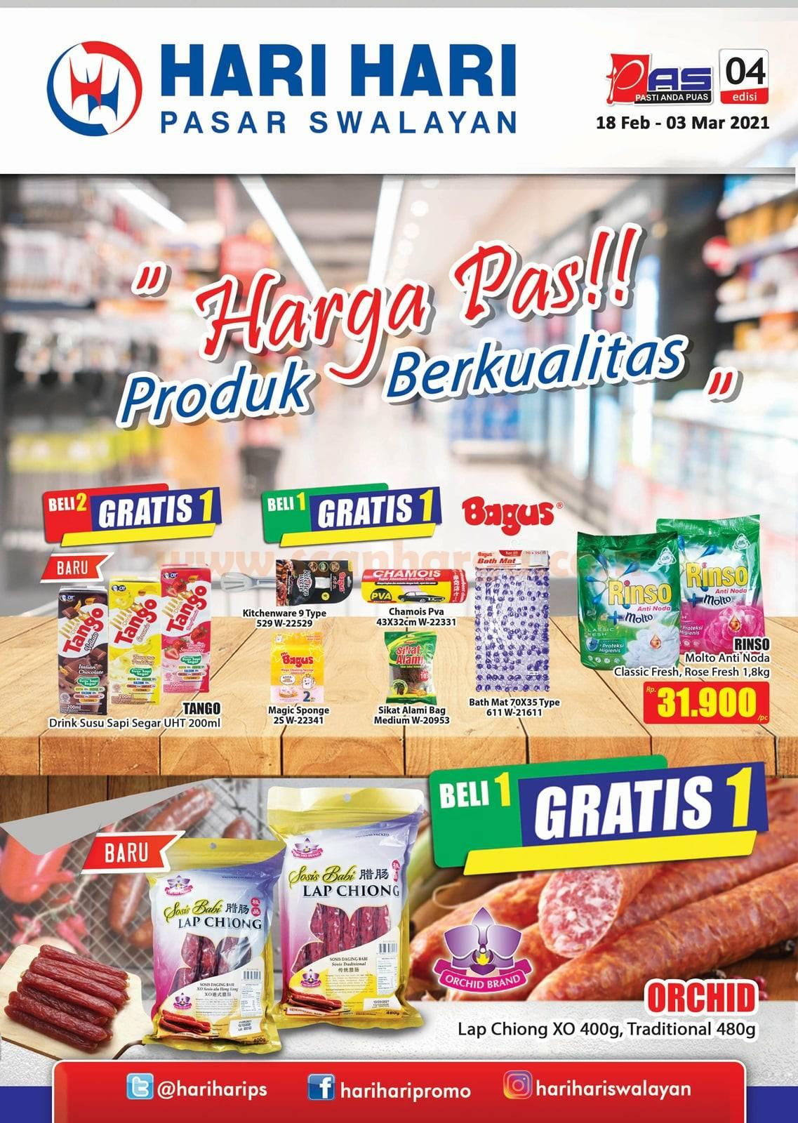 Katalog Promo Hari Hari Pasar Swalayan 18 Februari - 3 Maret 2021 1