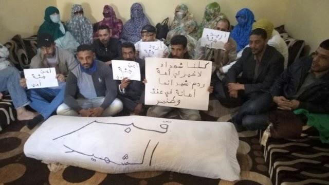 شهداء حرب الصحراء الصمت المطبق و الحقوق المطلوبة