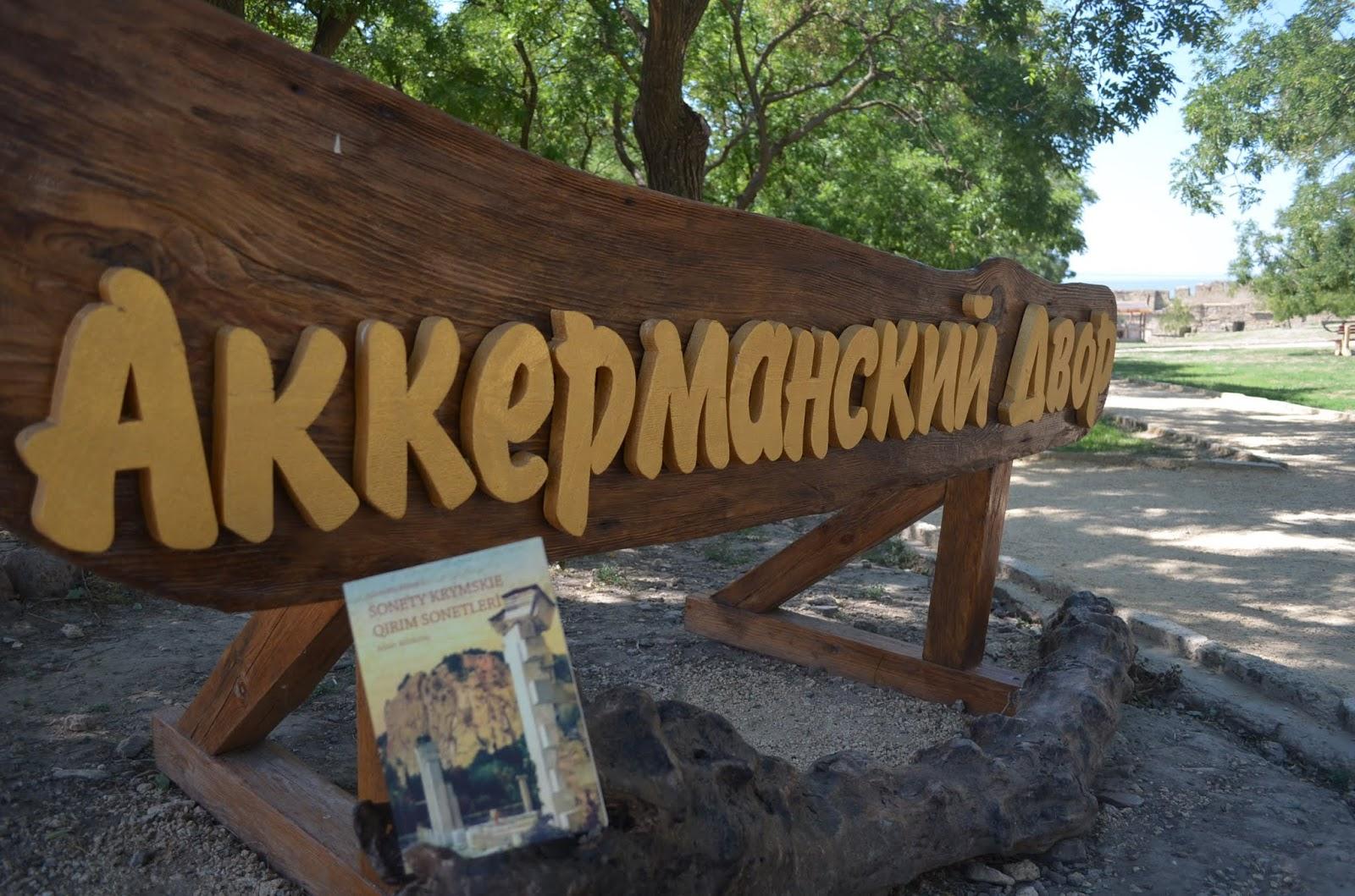 Moje Podróże Literackie W Poszukiwaniu Stepów Akermańskich