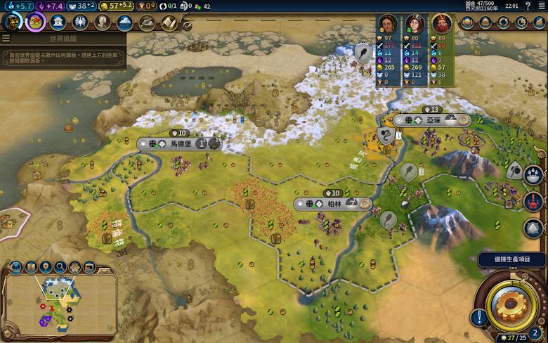 第三座城市建立