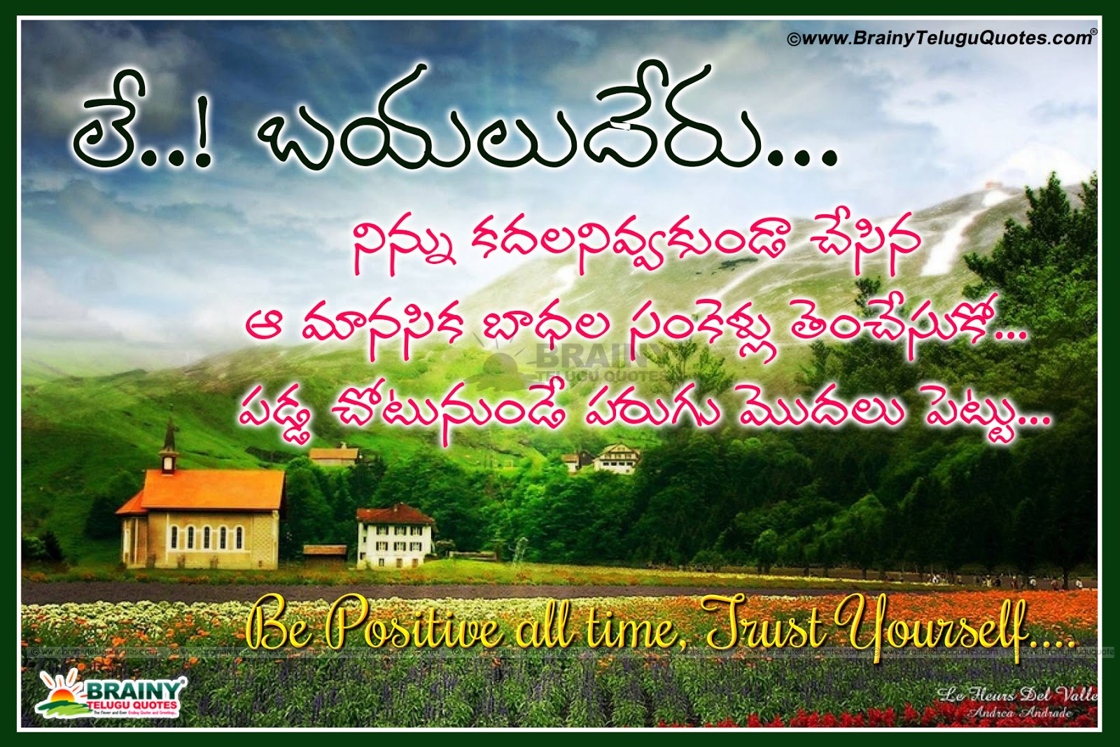 All About Telugu Best Attitude Change Inspriational Self Confidence
