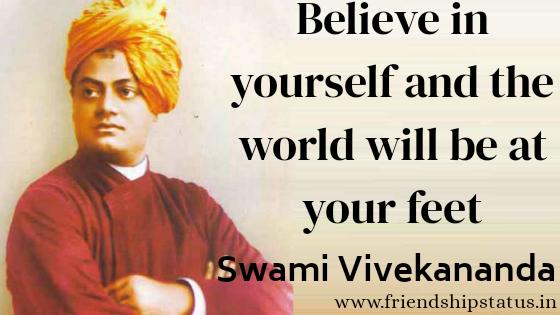Swami Vivekananda Quotes in English