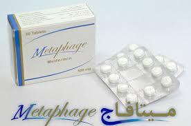 ميتافاج Metaphage لعلاج مرض السكر