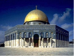 Masjid Qubbat as-Sakhrah (the Dome of the Rock)