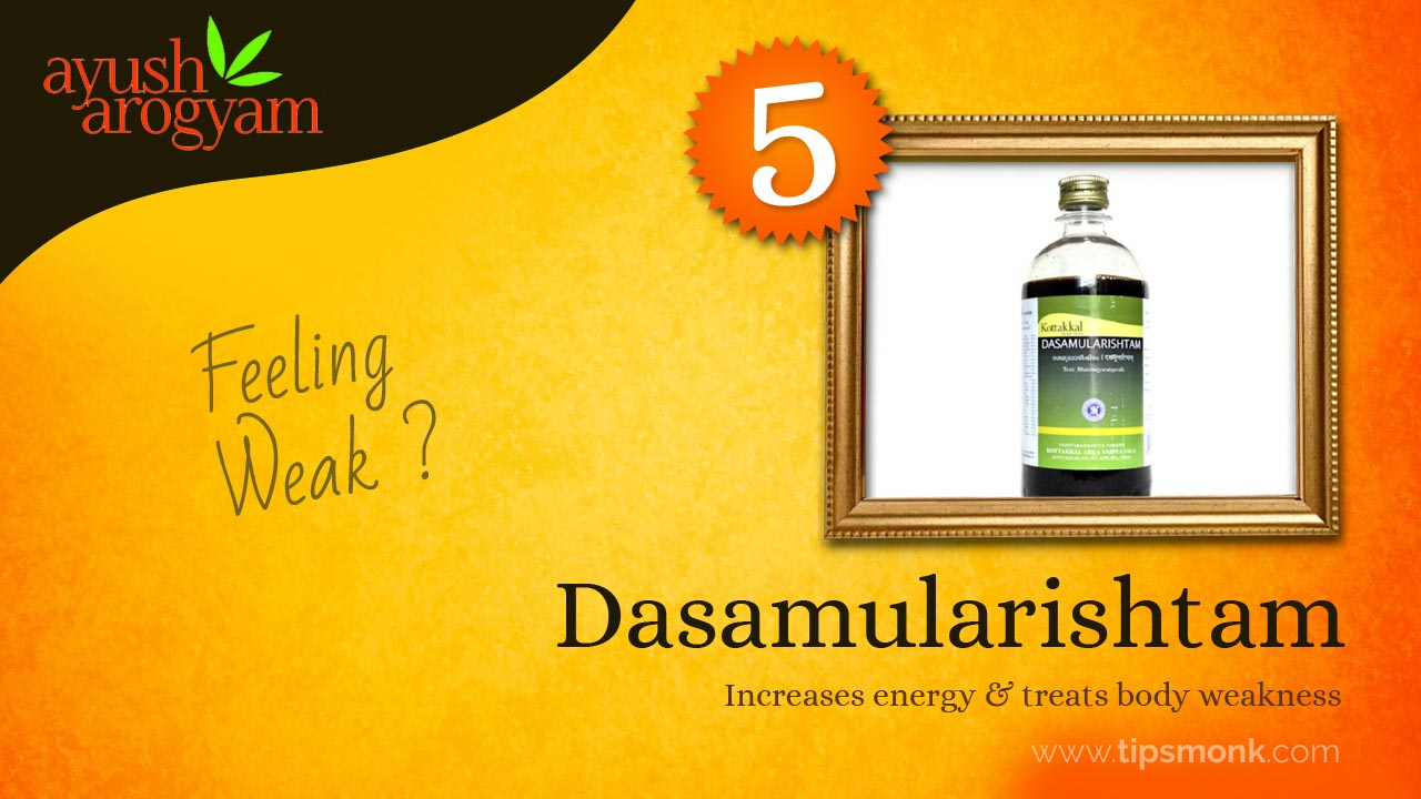 5 Best  Ayurvedic products available only at Ayush Arogyam - Dasamularishtam