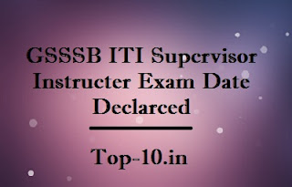 GSSSB ITI Supcrvisor instructer Exam Date Declarced