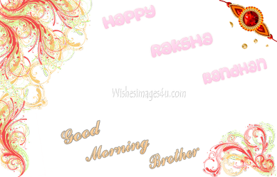 Raksha Bandhan Good Morning Photo Greetings 2019