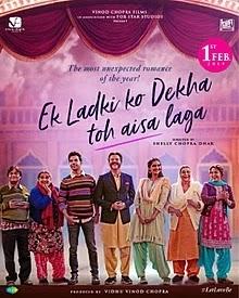 Download Ek Ladki Ko Dekha Toh Aisa Laga Full Movie