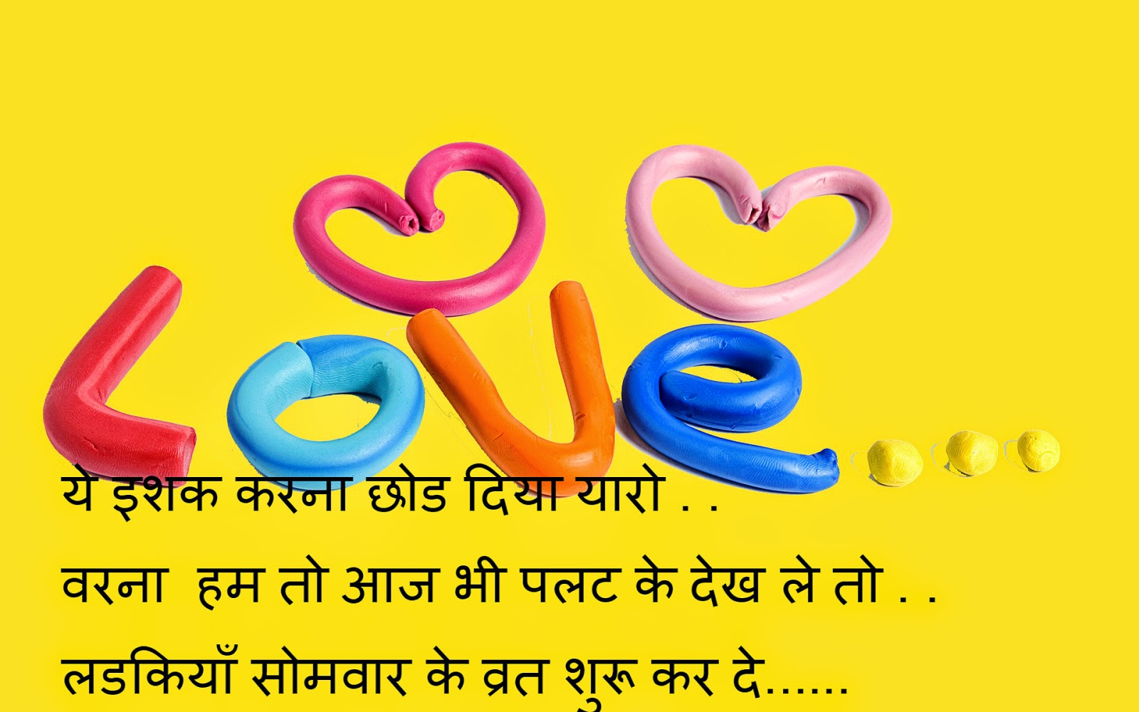 Simple Wallpaper Love Friend - Top30%2BHindi%2BShayari%2BSms%2BLove%2BFriendship%2BHindi%2BShayari%2BImpages%2BPics%2Bhd%2BWallpapers%2B13  Perfect Image Reference_43999.jpg
