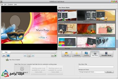 تحميل برنامج Soft4Boost Split Movie أخر إصدار
