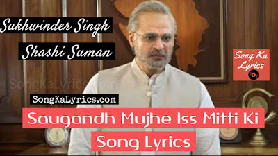 saugandh-mujhe-iss-mitti-ki-hindi-song-lyrics-sukhwinder-singh-pm-narendra-modi