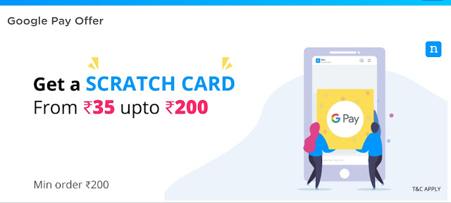 Recharge Offer tricks google pay