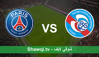 مشاهدة مباراة ستراسبورج وباريس سان جيرمان بث مباشر اليوم بتاريخ 10-4-2021 في الدوري الفرنسي