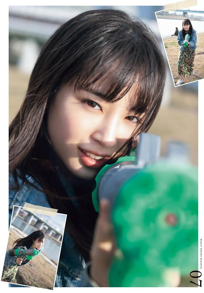 554 [Shonen Magazine] 2020 No.16 Suzu Hirose 広瀬すず