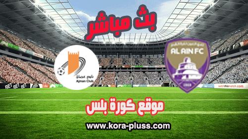موعد مباراة العين وعجمان بث مباشر اليوم الاحد 15-12-2019