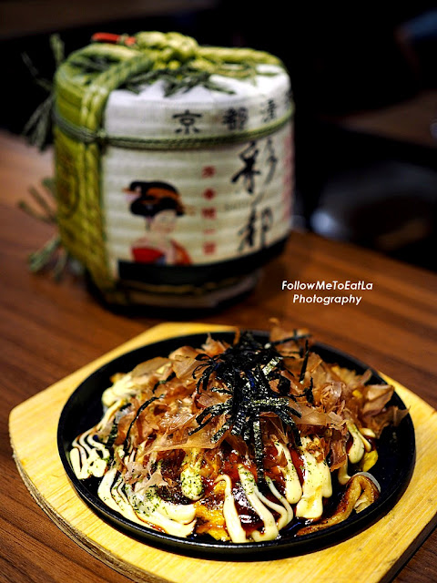 Osaka Bacon Okonomiyaki RM 15