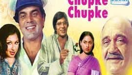 BAD-E-SABA Movie Of The Week - Chupke Chupke (1975) - Superhit Comedy Film