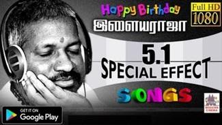 Ilaiyaraja 5.1 songs | Music Box