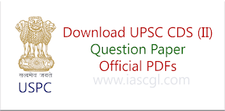 Question Paper of CDS