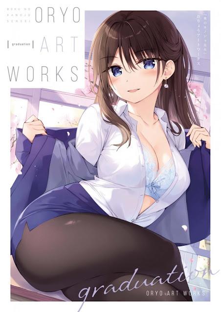 Last Volume of Boku no Kanojo-sensei Novel Released Late February
