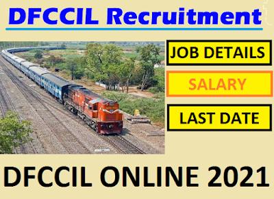 DFCCIL Last Date 2021: DFCCIL Recruitment 2021
