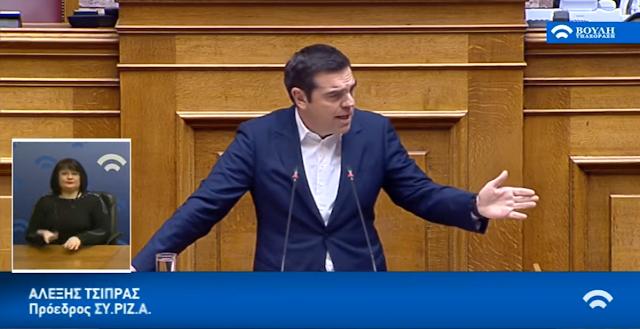 Αλέξης Τσίπρας στη Βουλή: Έχετε μετατρέψει τη χώρα σε Φαρ Ουέστ – VIDEO