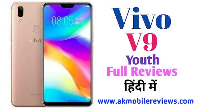 Vivo V9 Youth Full Reviews