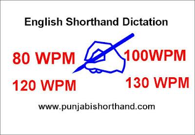 English Steno Dictation 80 WPM to 130 WPM (Exercise-14)