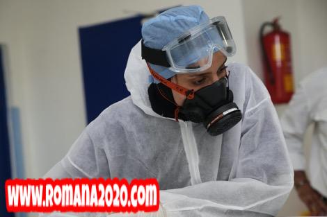 عاجل أخبار المغرب يسجّل 91 إصابة مؤكدة بفيروس كورونا المستجد covid-19 corona virus كوفيد-19 في 24 ساعة