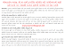 Std 10 -12 Duplicate Marksheet | Std 10 -12 Duplicate Marksheet Form Pdf
