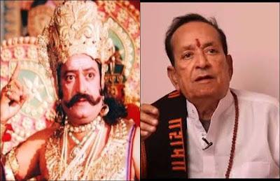 अब इतने बदल गए हैं रामायण के लंकापति रावण, देखें फोटो