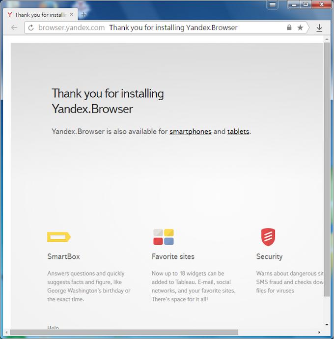來自俄羅斯的網頁瀏覽器 Yandex Browser 瀏覽器的新選擇