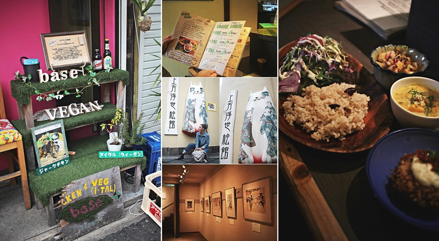 osaka vegan food guide restaurants