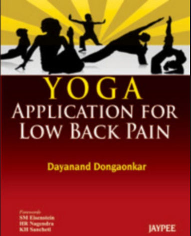 Yoga Application for Low Back Pain [PDF]