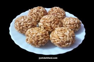मुरमुरा लड्डू - murmura/puffed rice laddu recipe in Hindi