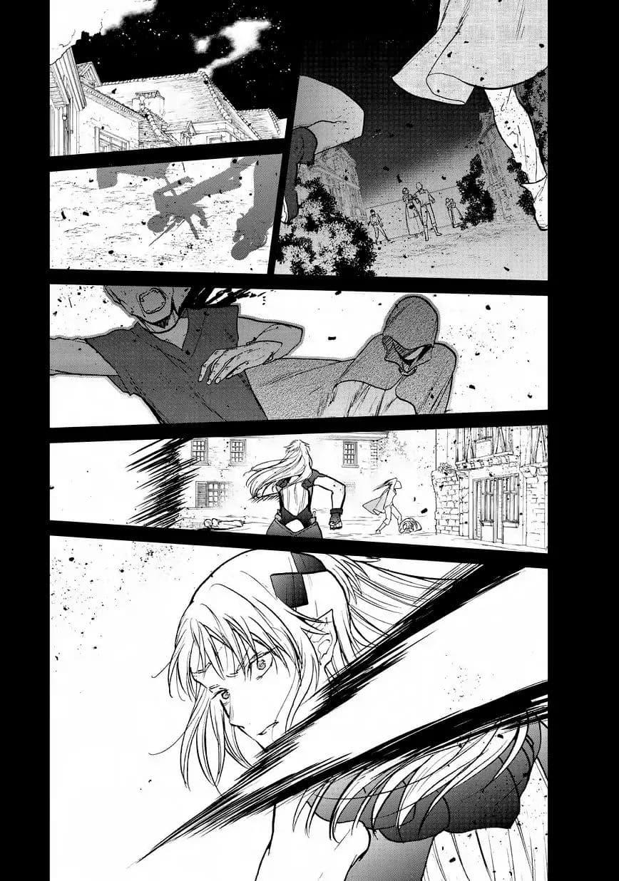 อ่านการ์ตูน Saihate no Paladin ตอนที่ 15 หน้าที่ 34