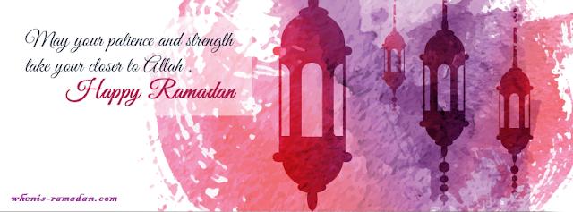 Ramadan Quotes Cover Photos