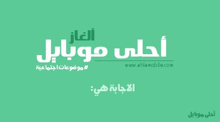 صهام النقـد النيابـي تـتجاوز الـرزاز وتـ صيــب وزراءه