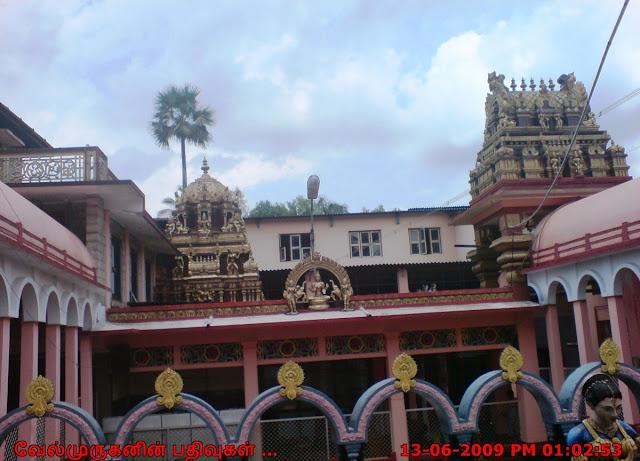 Dakshina Kannada Temples