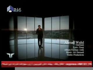 قناة Arzu TV