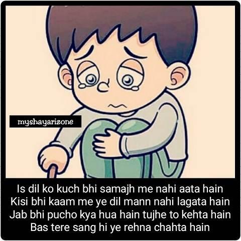 Pareshan Dil Sad Lines Hindi Whatsapp Status Shayari Image Download