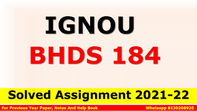 BHDS 184 Solved Assignment 2021-22