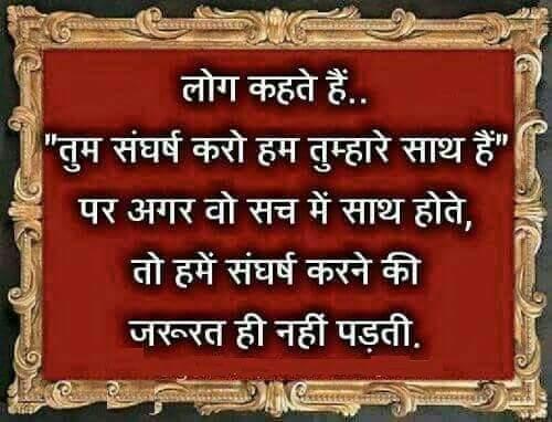 Shayari Hi Shayari Excellent Images Downloaddard Ishqlovezindagi