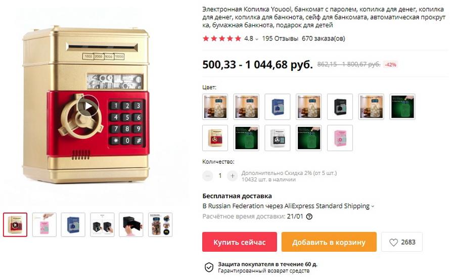 Электронная Копилка Youool, банкомат с паролем, копилка для денег, копилка для денег, копилка для банкнота, сейф для банкомата, автоматическая прокрутка, бумажная банкнота, подарок для детей