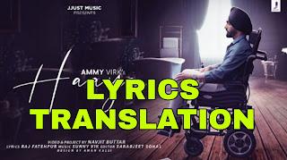 Haaye Ve Lyrics in English   With Translation   – Ammy Virk